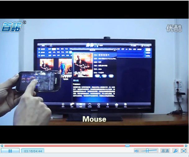 2012 New DLNA share APP phone control smart stick tv box media player google android tv player