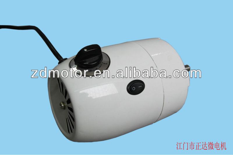 household electric fan motor