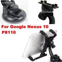 Подставка для планшета + Samsung Google Nexus 10 P8110 P8110-CK