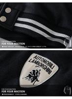 Сушилка для обуви Male baseball uniform sweater Autumn Korean men Lamborghini sports lovers male coat men's sweater influx of people