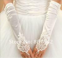 Свадебные перчатки горизонт свадьбы Небо-G010