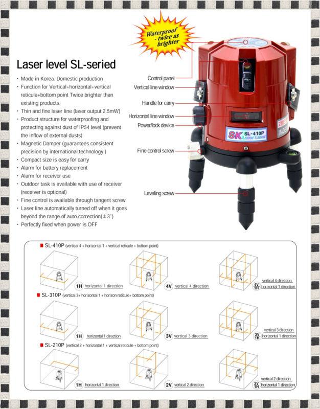 SL-410P Korea construction laser level