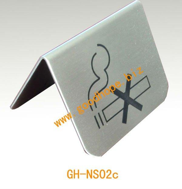 GH-NS02c.jpg