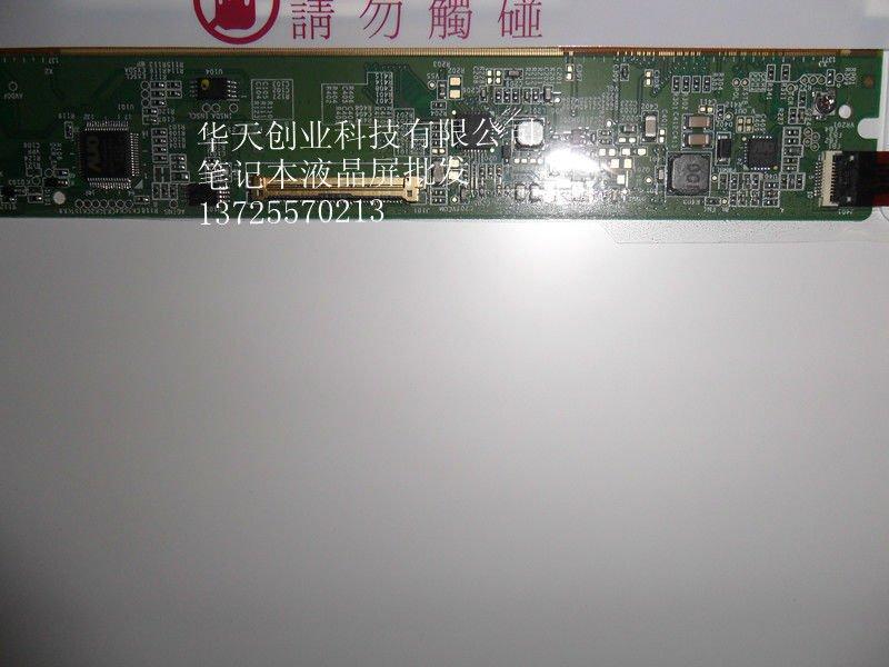 New Original LTN156AT02 LTN156AT05 N156BGE N156B6 LP156WH4 B156XW02 LTN156AT09 LTN156AT16 BT156GW01 B156XW02 LTN156XW02 Monitors