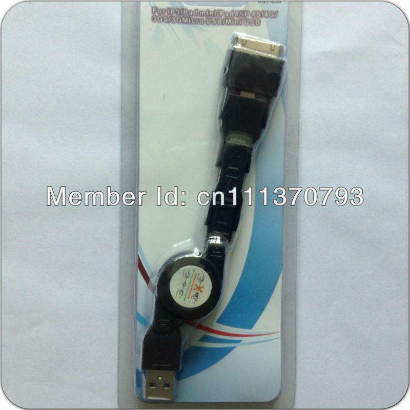 3 in 1 data cable Lightning Micro 30pin 8