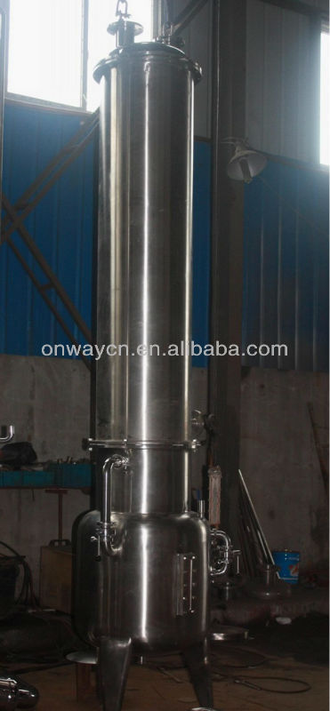 QN high efficient factory price sphere vacum concentrator evaporator