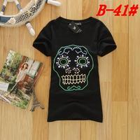 Женская футболка NONE  B