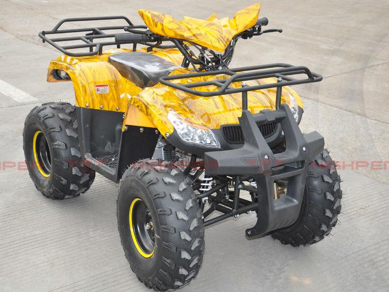 ATV007-Camo2.jpg