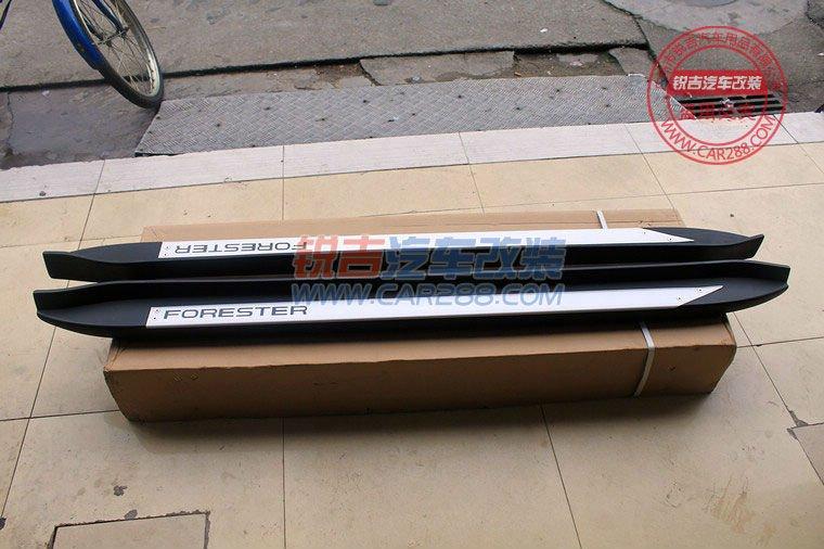 SUBARU FORESTER running board / side step bar (aluminum alloy)