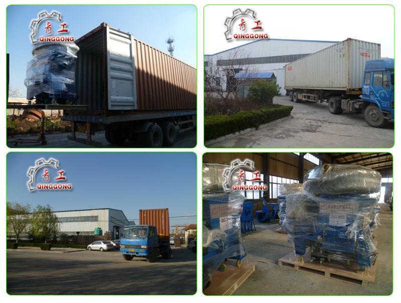 qinggong packing & shipping 1LOGO.jpg