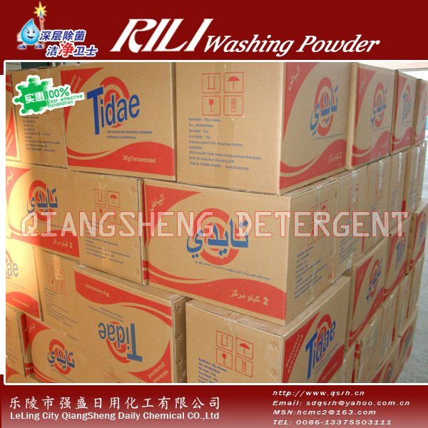 Tidae brand carton detergent powder to Libya