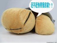 Детская плюшевая игрушка 1 PCS Constellation Lamp Night Light star Toy for baby sleep hot toys