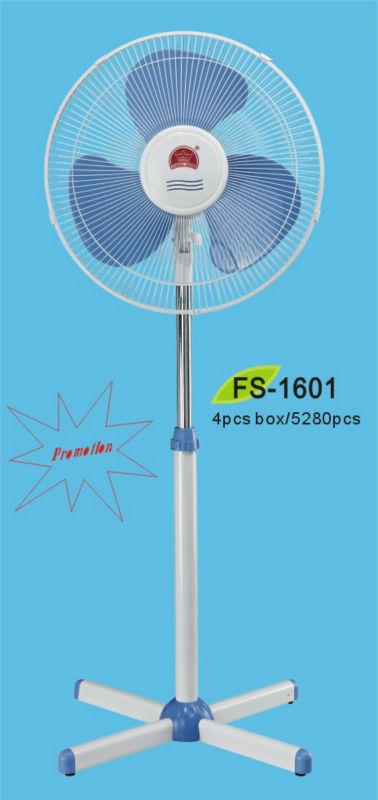 FS-1601.jpg