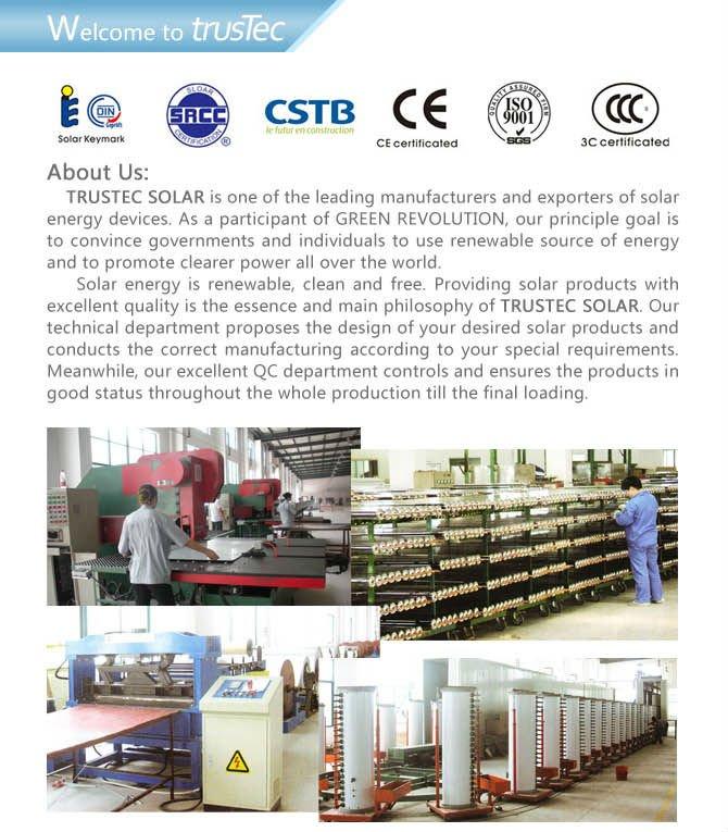 high quality solar pool collector (keymark )