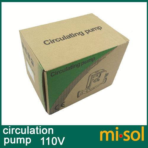 circulation pump 110V-6