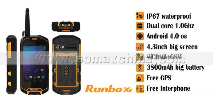 "Original Runbo X5 IP67 Dustproof Waterproof Rugged WCDMA 3G Smartphone With 4.3"" IPS Touch Andorid 4.0 MTK6577 1GB+4GB PTT WIFI"