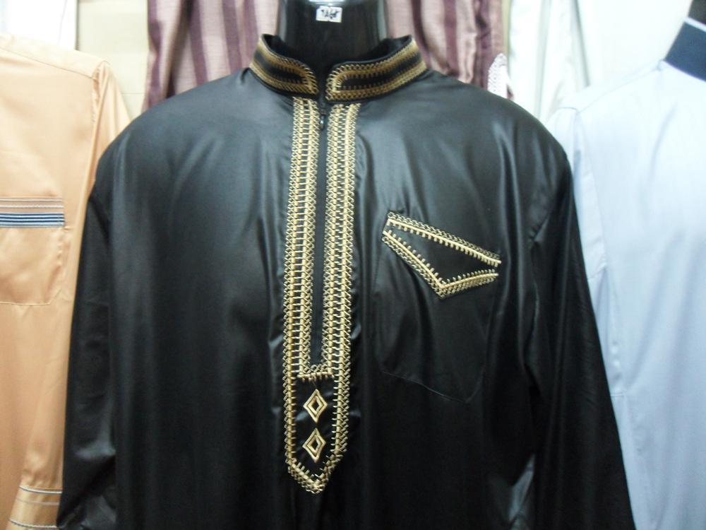 Мужская Мусульманская Одежда
