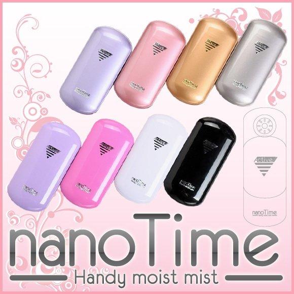 nanotime-top02(3)
