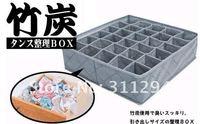 Бокс для хранения Bamboo ,  H1607