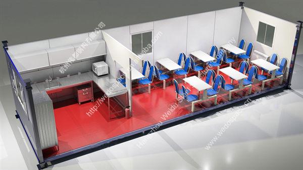 Hight 품질의 조립식 생활 컨테이너 하우스 Weidu 회사-조립식 주택 ...