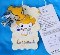 Детская одежда для мальчиков Authentic girls boys down jacket small cuhk TongBaoBao winter coat thickening tank postage
