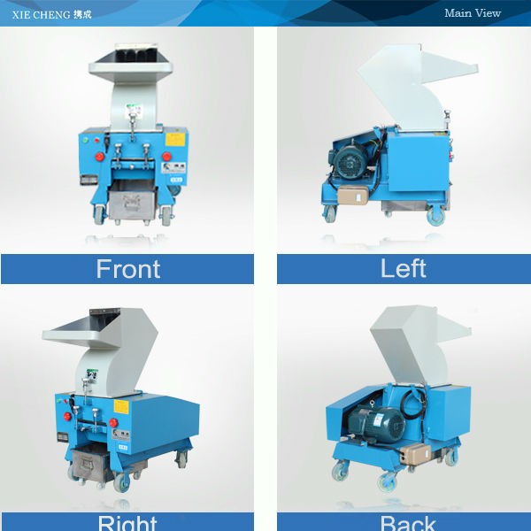 crusher for plastic film