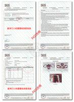 Ручка дверная 128 VIBORG & & & , e0653/b/128 SA-E0653-B-128