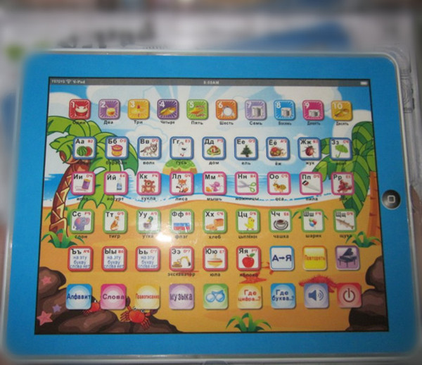 Free-shipping-Hotsale-Russian-language-Y-pad-children-learning-machine-Russian-computer-for-kids-best-gift.jpg