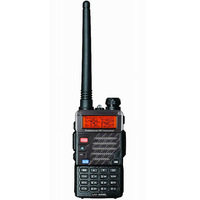 Рация BaoFeng uv/5rb 136/174 & 400/520 Walkie talkie UV-5RB