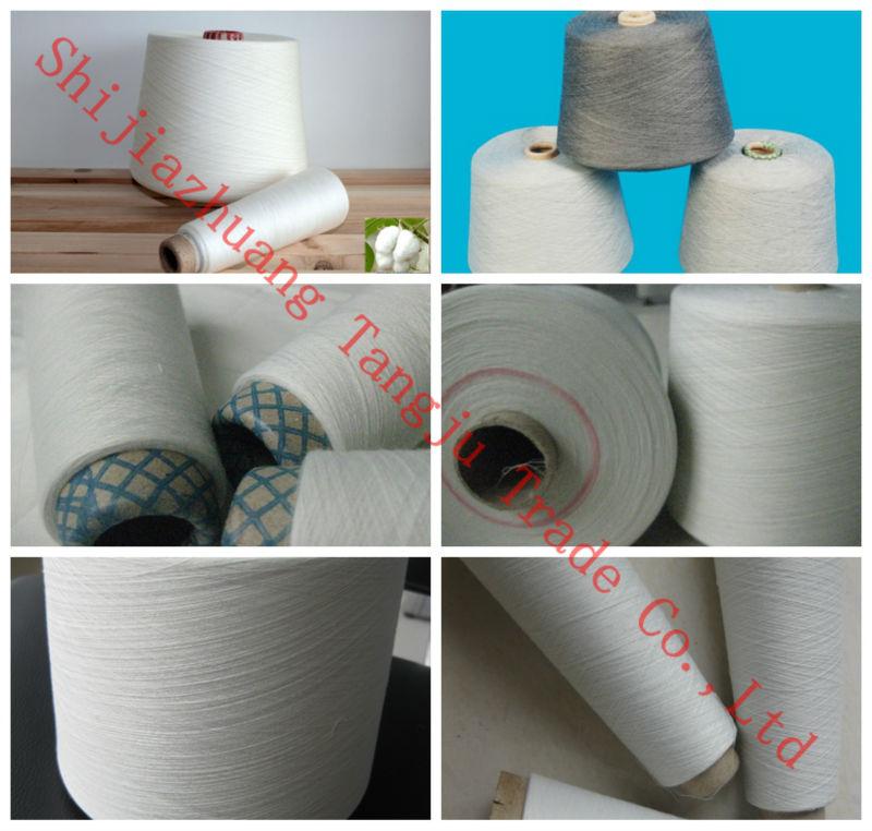 china Spun polyester yarn ,yarn suppliers