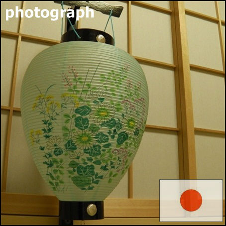 Waste Material Art Craft Of Japanese Style Paper H46.0x W28.0cm ...