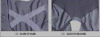 Женское термо-белье New brand ,   30  0180