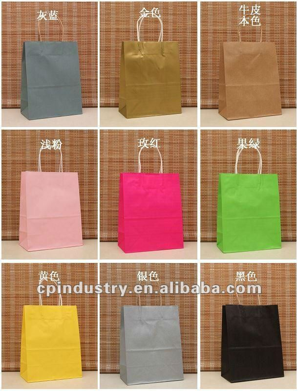 cosmetic paper shopping bag