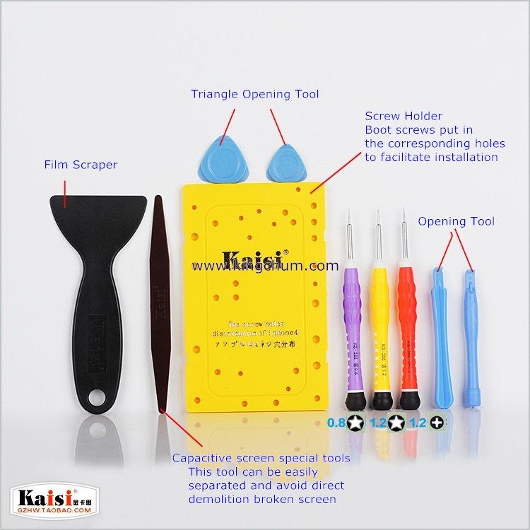 Kaisi 3688A 10 en 1 Special del destornillador de la herramienta de la abertura para la habitación de múltiples funciones del iPhone 4