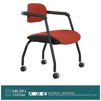 Офисные стулья Mr.Big mr117c