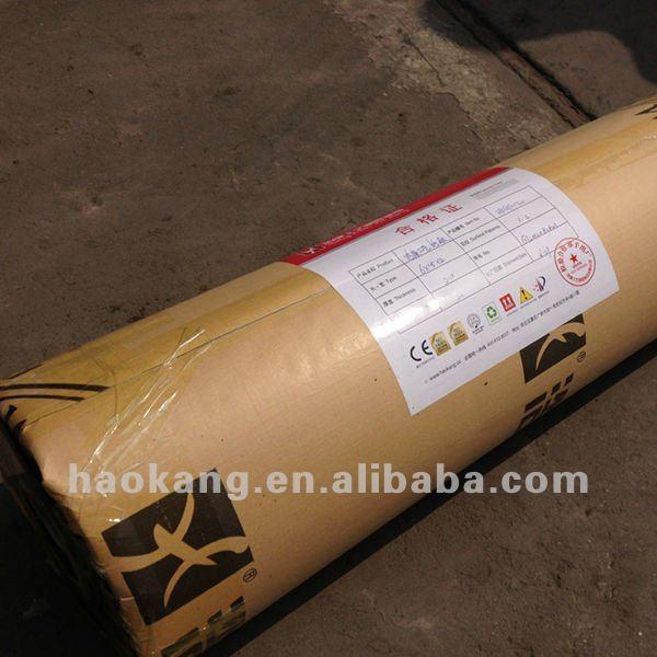 Package (2)