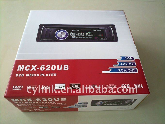CY-620 One din Car CD Player with High Power