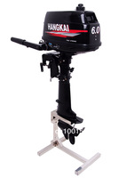 Лодочный мотор 2014 Whosale/Retails 3.5HP Outboard Motor 2 Two-Stroke Boat Engine Water Cooled fast