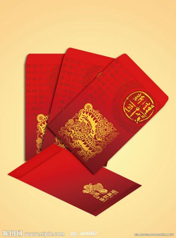 Red Pocket Logo Red Pocket With Logo