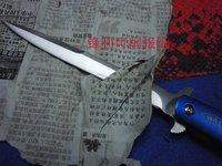 Нож  другое
