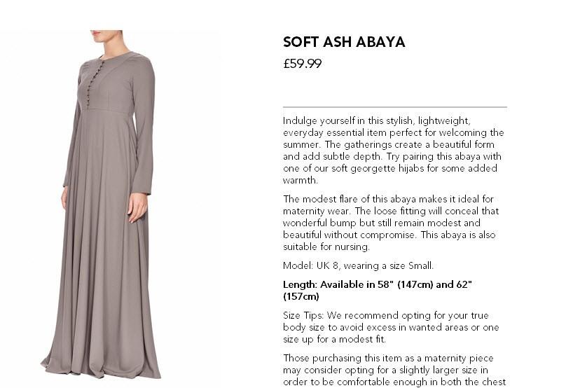 Мусульманская одежда Kamilah
