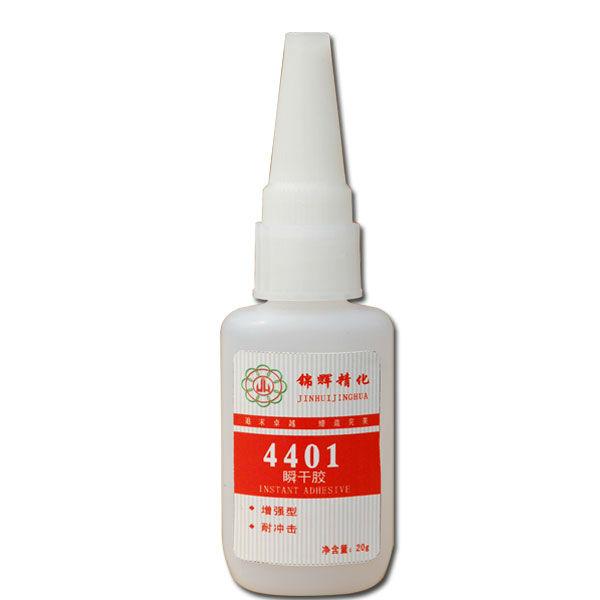 cyanoacrylate adhesives 3M instant adhesive ThreeBond cyanoacrylate adhesives
