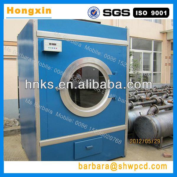 stainless steel Industrial clothes Jeans dryer sheep wool  drying machine alpaca fleece drying machine (17).jpg