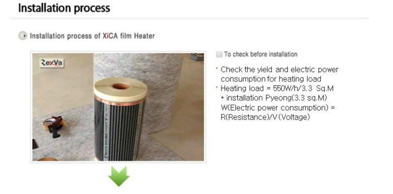 film heater carbon film heater carbonic heat (2).jpg