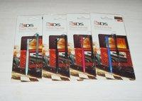 Аксессуары для NDS Мне нравится для 3ds