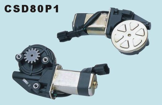 12v 25 30w Window Motor Window Motors From Ningbo Leader Electrical Co Ltd 1109796 On