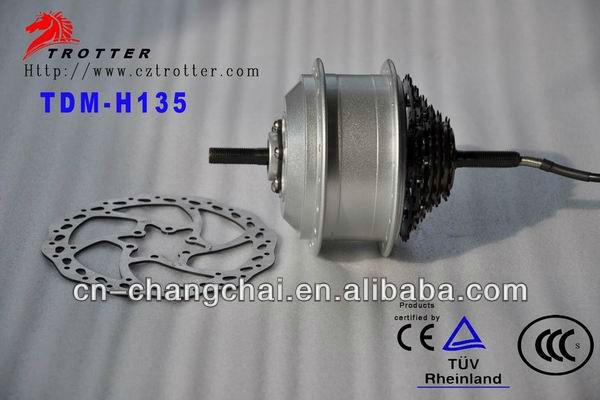 TDM-H135.jpg