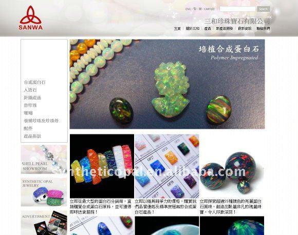 8x18mm opale sintetico gocce perline sparse, opale sintetico a goccia Commercio all'ingrosso, produttore, produzione