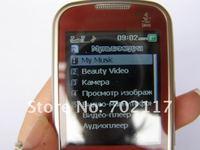 Мобильный телефон GSM Dual SIM Cell Phone Z800 With Russian Keyboard