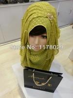 Одежда народов Индии и Пакистана Amirah ES0098